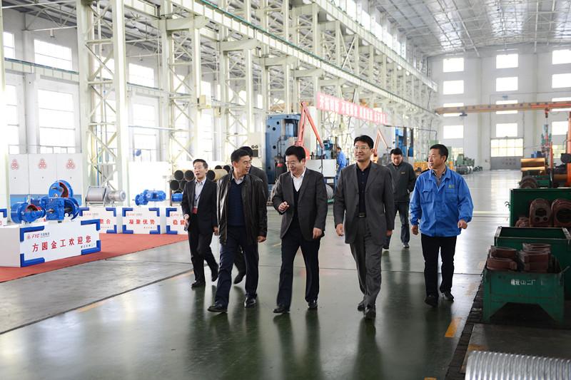 方圆集团总经理刘长城,党委副书记汪新军陪同活动.
